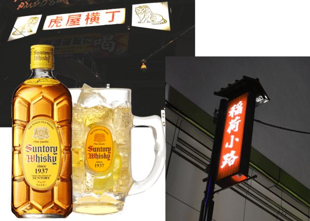 (終了しました)【イナトラほろ酔いスタンプラリー】国分町で仙台グルメと角ハイボールを堪能しよう♪