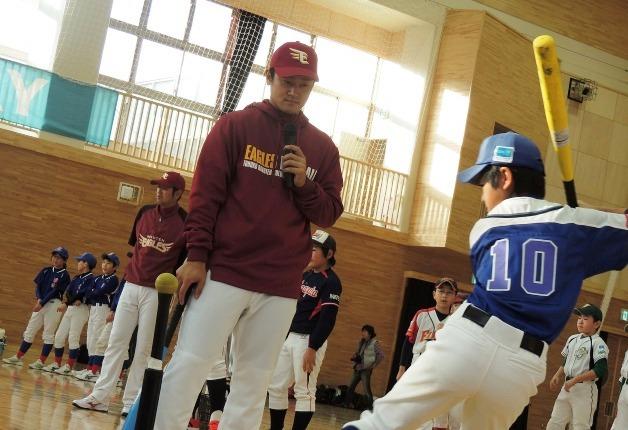 岩手県久慈市で、楽天イーグルス・銀次選手による野球教室を実施しました!