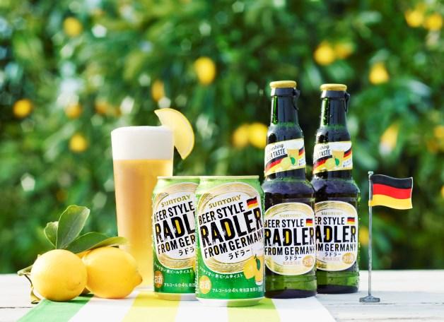 (製造を終了しました)スッキリ甘いレモン風味の新ビールテイスト♪サントリー「ラドラー」新発売
