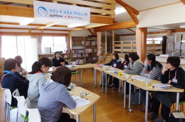 クラブをよりよくするために!福島県いわき市の「中央台東第二児童クラブ」で指導員研修を支援しました