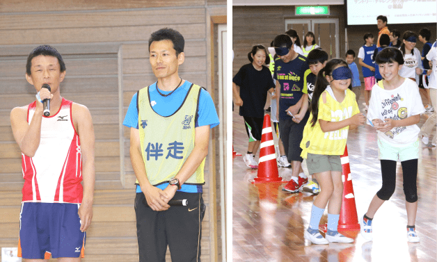 星純平選手と盲人マラソン体験をする参加者たち