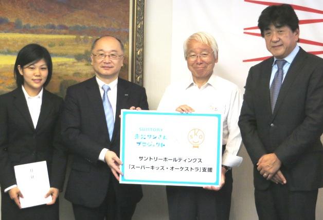 復興祈念演奏会を行う兵庫県立芸術文化センター「スーパーキッズ・オーケストラ」へ寄附金を贈呈しました