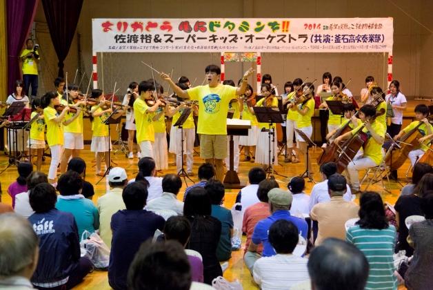 「スーパーキッズ・オーケストラ」の復興支援活動