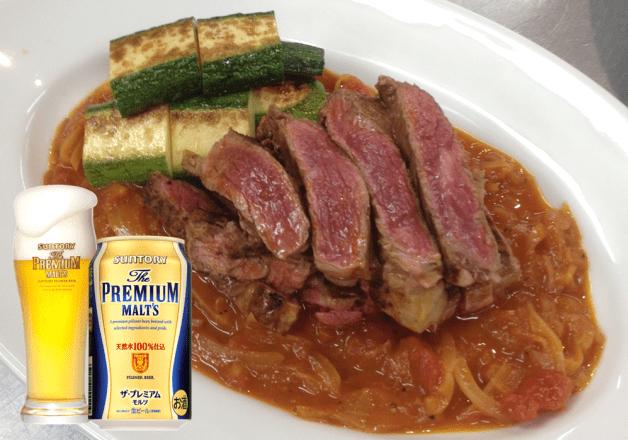 「アンガス牛のスペイン風ステーキ」とプレモル