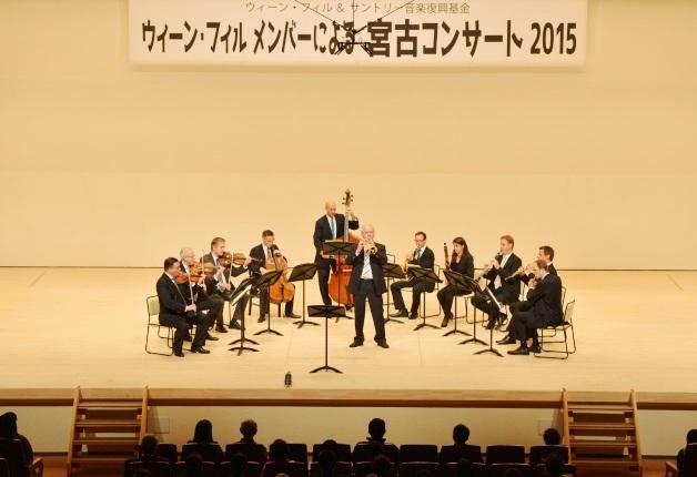 宮古市民文化会館での演奏の様子