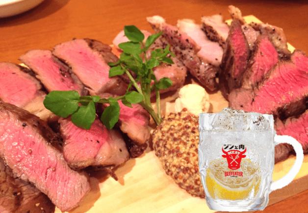 【肉好きの皆さん必見!】福島の注目の新店「肉バル nico パティオ」♪肉専用サワー「ジントニ!!」で乾杯!