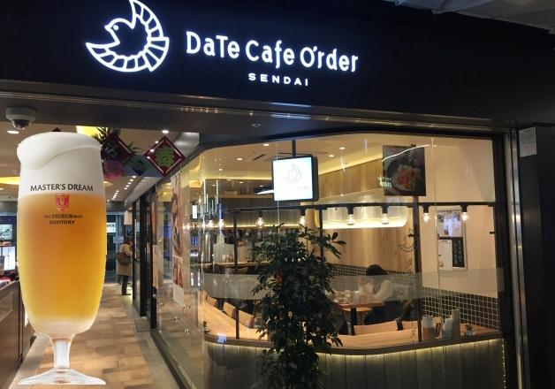 仙台駅構内で「マスターズドリーム」が飲める!待ち時間のひとときにオススメ「DaTe Cafe O`rder」