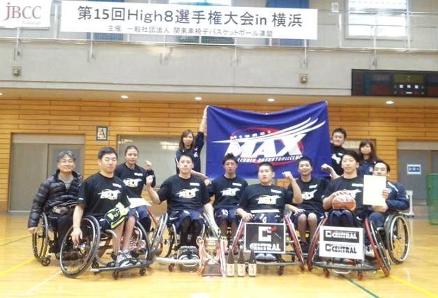サントリーが「宮城マックス」など東北の車椅子バスケットボールチームのオフィシャルパートナーに