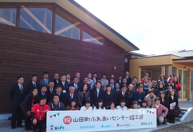 子どもたちが企画・デザインした「山田町ふれあいセンター」がついに完成!