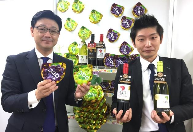 """【UHA味覚糖 東北支店長もおすすめ!】チリワイン「サンタ」と「コロロ」で作る""""コロロのワイン漬け"""""""