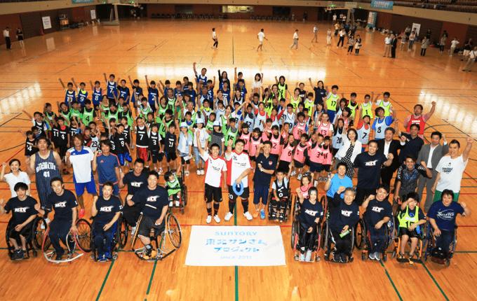 (終了しました)【参加者募集】宮城MAXと一緒に車椅子バスケを体験しよう♪「サントリー車椅子バスケ体験教室」開催