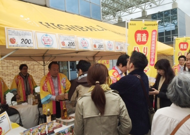 【イベントレポート】「弘前さくらまつり」の「青森りんご酢ハイボール」ブースへのご来場ありがとうございました!