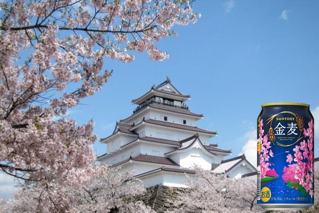 【花見シーズン到来!】東北の桜の名所をご紹介♪「金麦」を持ってお花見に出掛けよう