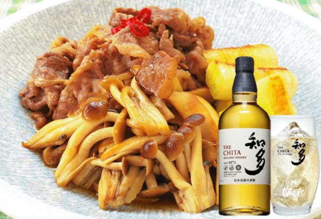 「知多 風香るハイボール」にぴったり!東北醤油「味どうらくの里」を使った簡単和食レシピ♪