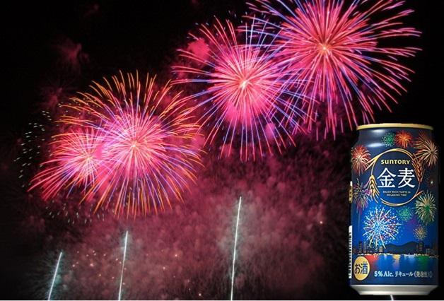 「金麦」花火デザイン缶とともに東北の花火大会で盛り上がろう♪「金麦特等席」の応募も開始!