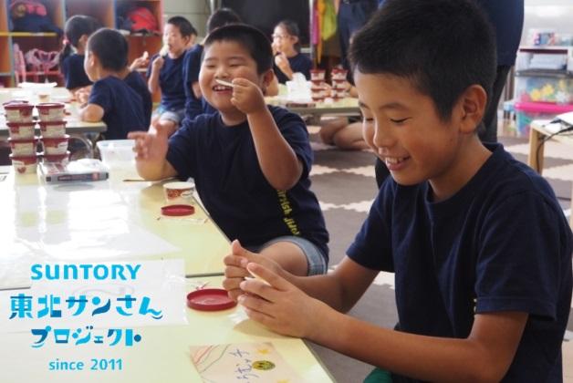 「ハーゲンダッツ アイスクリームスクール」を開催!福島県いわき市・南相馬市の子どもたちが参加しました!