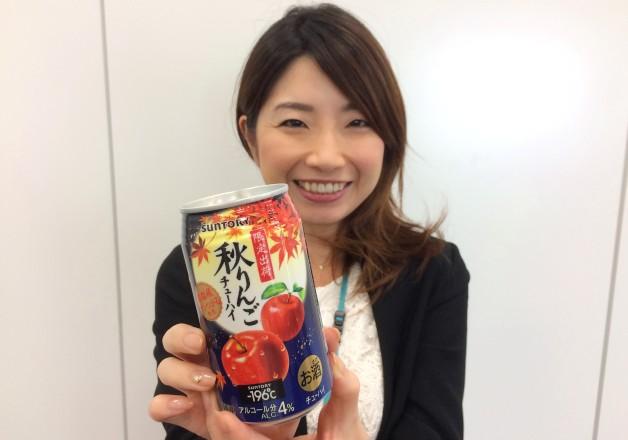 【秋季限定】「サンつがる」の華やかな味わい♪「-196℃〈秋りんご〉」が新発売!