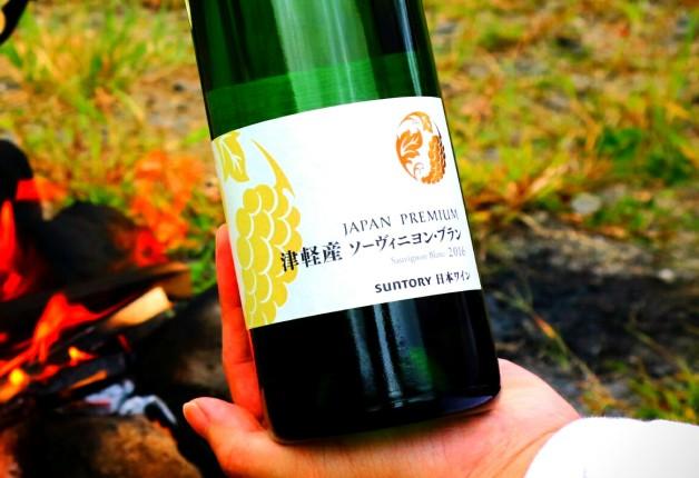 青森・津軽のぶどうをつかった「ジャパンプレミアム 津軽産ソーヴィニヨン・ブラン 2016」が「日本ワインコンクール」で金賞に!