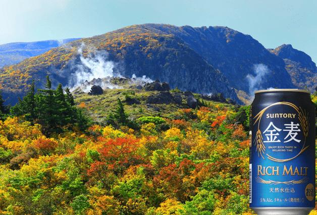 【東北の秋を満喫しよう】紅葉のおすすめスポットをご紹介!「金麦」片手に紅葉を愉しみませんか♪