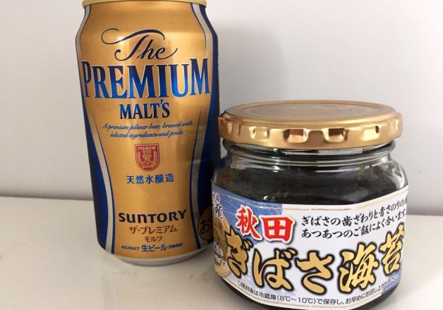 【「プレモルの秋田に乾杯!」第6回】秋田のおいしいものをお土産に!お土産商品を開発・販売する「株式会社フルゥール」