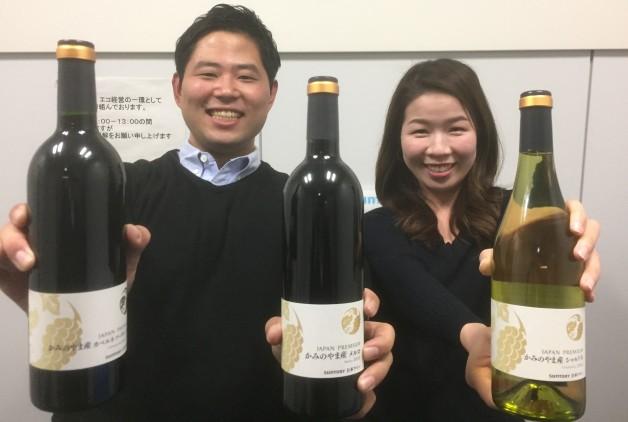 蔵王山麓で育んだこだわりの日本ワイン・「ジャパンプレミアムかみのやま」シリーズが飲めるお店をご紹介