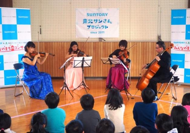 【仙台AERで開催】3月4日は「サントリー&仙台フィル みんなのまちのコンサート」にいらっしゃいませんか♪