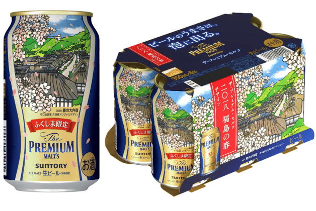 ふるさと納税をして福島限定「プレモル」オリジナル缶を手に入れよう♪制作費の一部は福島県へ寄付!