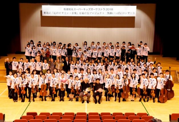 東北各地で「佐渡裕&スーパーキッズ・オーケストラ」による復興祈念公演を開催しました!