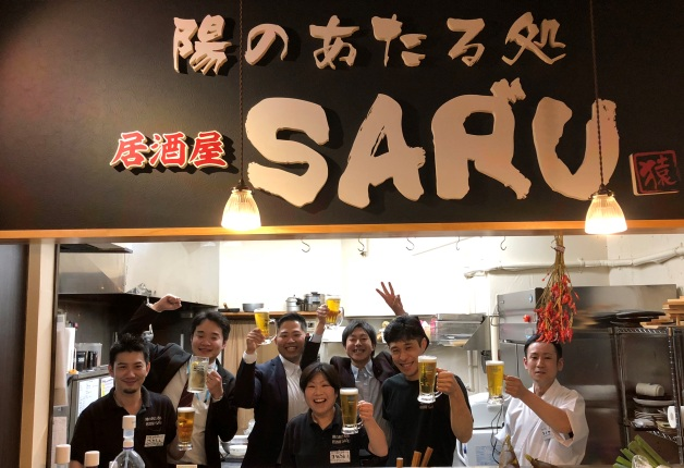 (宮城・仙台)毎日仕入れる地産の新鮮な魚介やお肉を堪能!ゆったりくつろげる「居酒屋SAR''U」