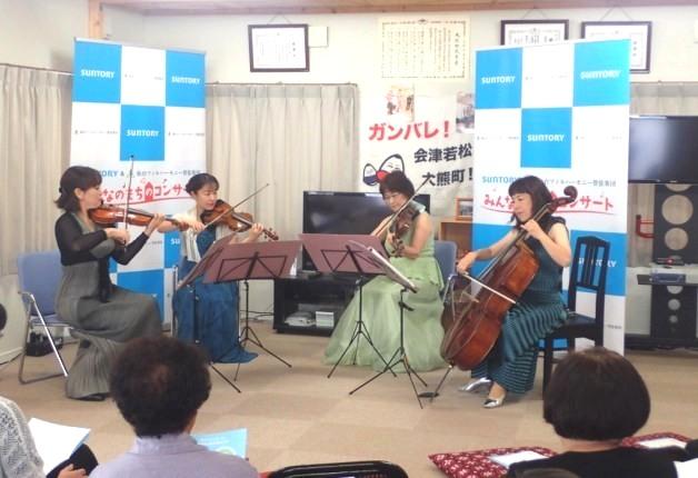 (終了しました)【7月16日開催】第8回「サントリー&仙台フィル みんなのまちのコンサート」in南三陸町にいらっしゃいませんか♪