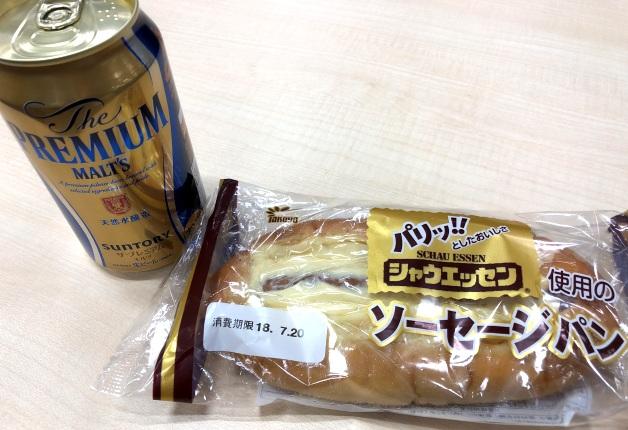 【「プレモルの秋田に乾杯!」第11回】コラボパンにソウルフード復刻まで!多彩な商品が魅力の「たけや製パン」