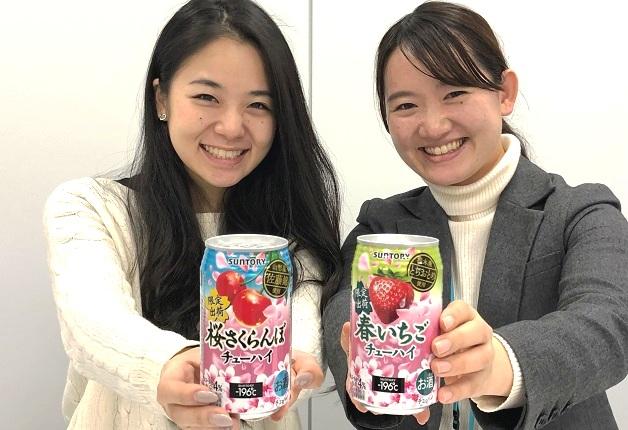 ひと足お先に春気分♪「-196℃」シリーズから〈桜さくらんぼ〉と〈春いちご〉が春季限定発売!