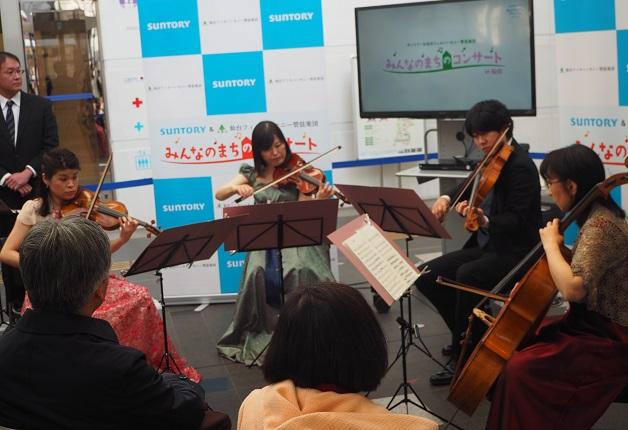 (終了しました)【3月9日・10日】開催!「サントリー&仙台フィル みんなのまちのコンサート」にいらっしゃいませんか?