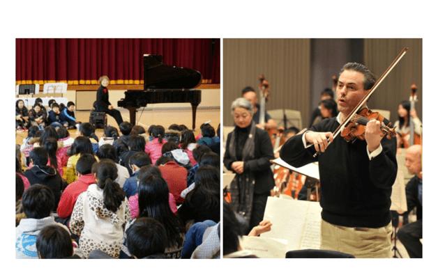 「第3回ウィーン・フィル&サントリー音楽復興祈念賞」助成団体の募集開始