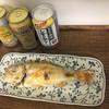 「寿司・割烹 鈴政」の「のどぐろの塩焼き」がご家庭で楽しめる!「プレモル」と共に至福のひと時を♪(山形・酒田)