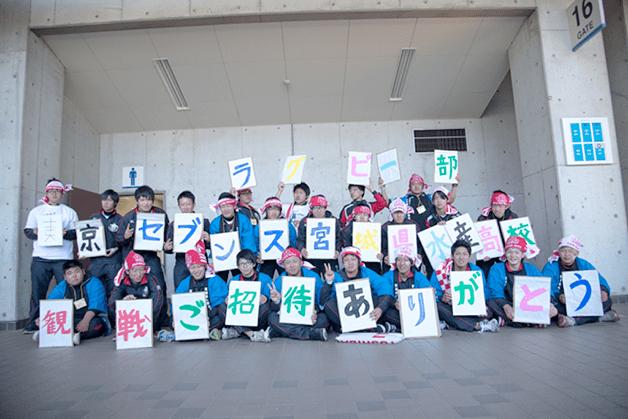 東北の子どもたちも熱狂!7人制ラグビーの国際大会「東京セブンズ2014」