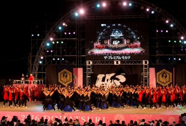 (終了しました)【8月25日~27日】名古屋「にっぽんど真ん中祭り」開催♪参加チームを紹介します!(vol.5)