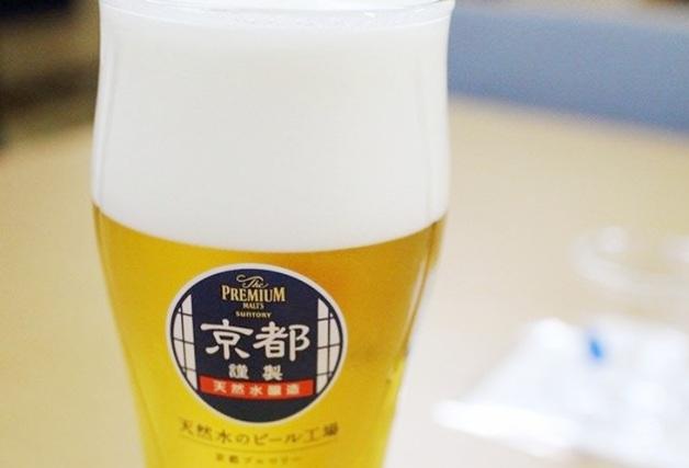 「東海プレモルパートナーズ」の皆さんと新しくなった「サントリー〈天然水のビール工場〉京都ブルワリー」工場見学ツアーに行ってきました!