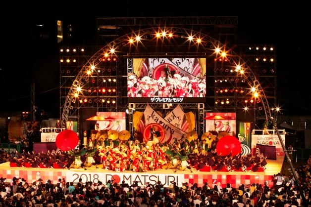 名古屋の街が華やかなお祭り一色に!「第20回 にっぽんど真ん中祭り」が開催されました♪