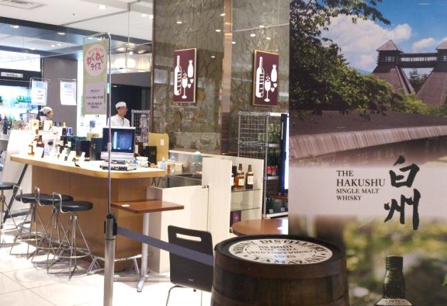 (終了しました)【遠鉄百貨店ウイスキーセミナー10月18日開催】世界五大ウイスキーを楽しもう♪