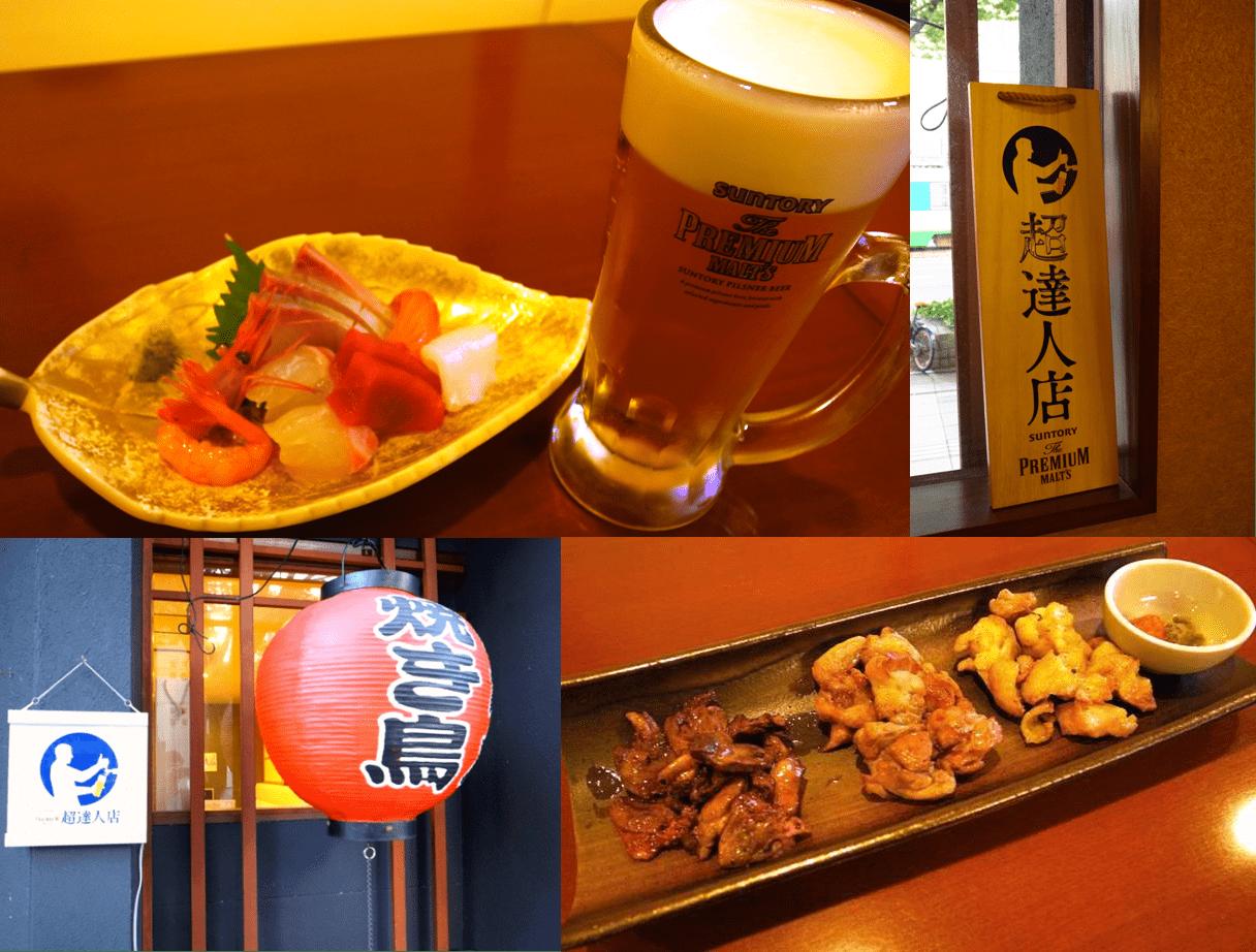【福井の超達人店】こだわりの地鶏の焼鳥とプレモルで美味しいひとときを♪「竜の髭」