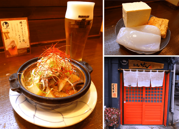 【富山の超達人店】五箇山(ごかやま)の郷土料理を美味しいプレモルで味わう 「旬の蔵 げん」