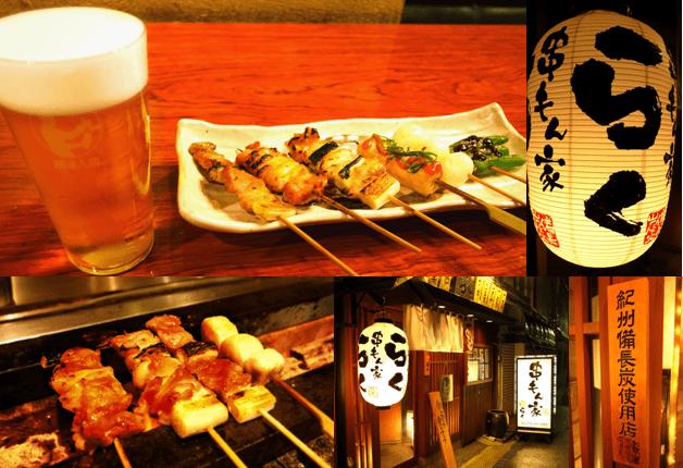 【富山の超達人店】「串もん家 らく」でプレモルと北陸の銘柄鶏の炭火串焼きを堪能しませんか♪