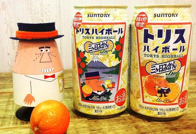 【東海・北陸エリア限定】「トリスハイボール缶〈三ヶ日みかん〉」が数量限定で新発売!