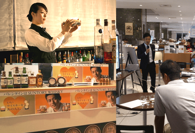 (終了しました)【遠鉄百貨店で2月11日開催】バーテンダー直伝!「ウイスキーとショコラのマリアージュ」セミナー