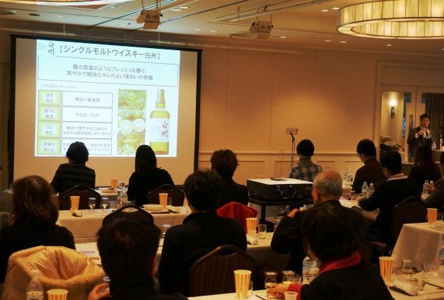 『シングルモルトウイスキー「白州」×加賀野菜のマリアージュセミナー』を金沢で開催しました