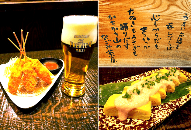 富山のサントリープレモルが美味しいお店!