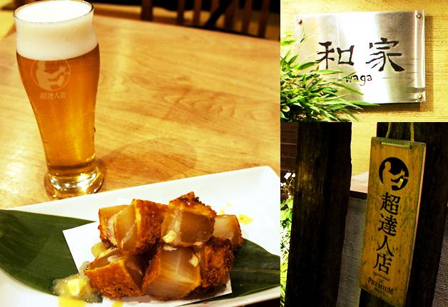 和家でおいしい料理とプレモルを堪能してください!
