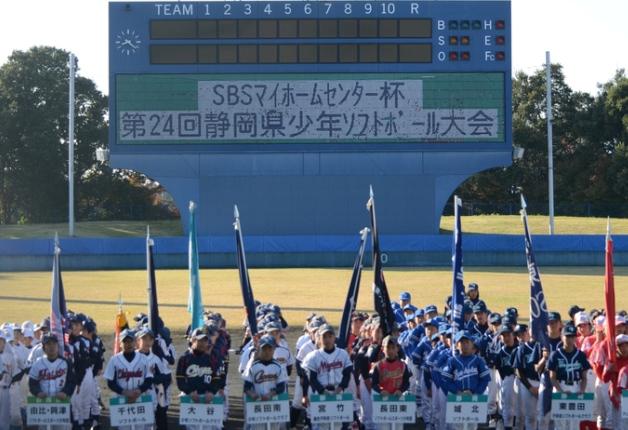 熱き戦いが今年も開幕!「静岡少年ソフトボール大会」を応援しよう!