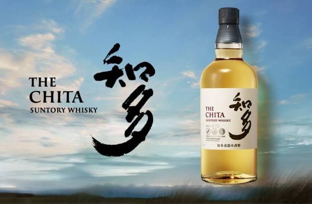 愛知県・知多蒸溜所で蒸溜されたサントリーウイスキー「知多」。サントリーから11年ぶりに新ブランド登場!